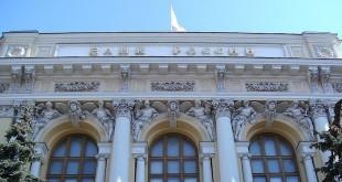 16 июня 2015, ставка рефинансирования ЦБ РФ, 11,5%, ключевая ставка