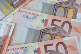 ставка рефинансирования ЕЦБ