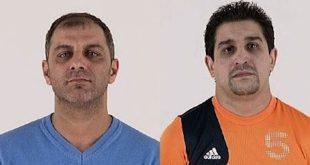 Два румына сбежали из швейцарской тюрьмы