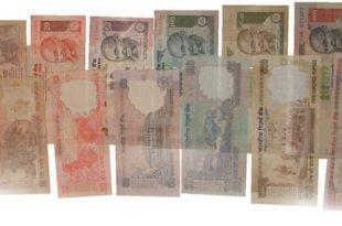 Индия банкнота 1000 рупий