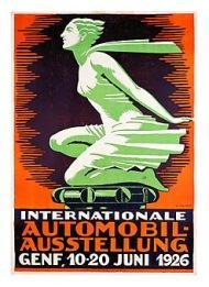 Женевский автосалон