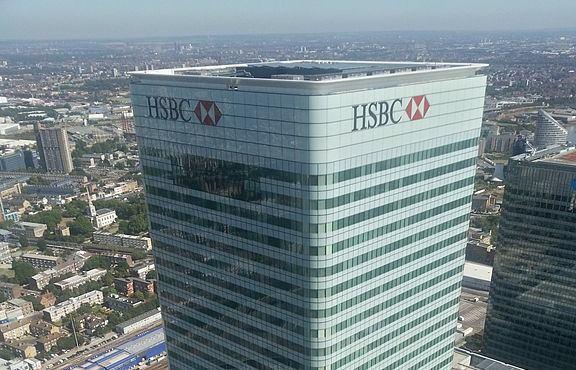 прокуратура Швейцарии, HSBC