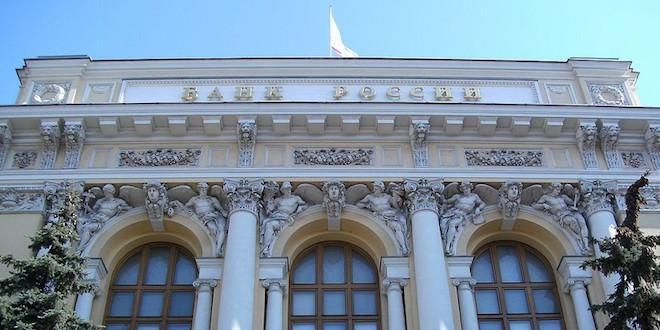 Photo of С 16 июня ставка рефинансирования ЦБ РФ составит 11,5%