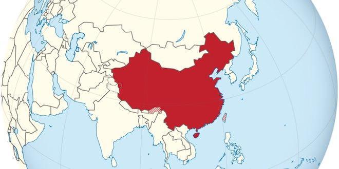 ЦБ Китая биткоин