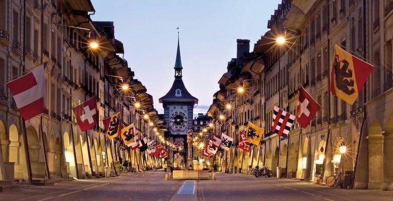 столица Швейцарии