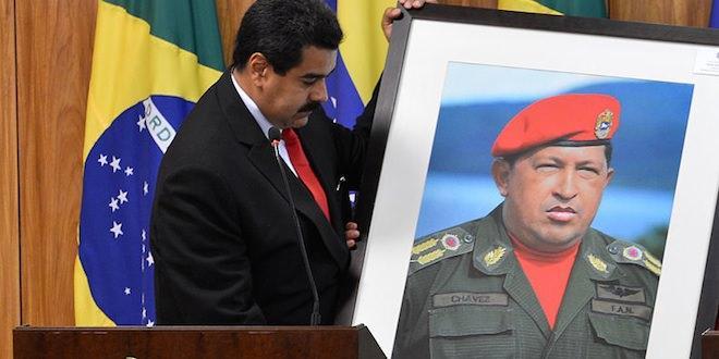 банки Венесуэлы