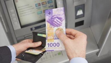 Photo of Боссам швейцарских госкорпораций урезали бонусы